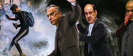 مصطفى الكاظمي و عادل عبد المهدي وجهان لعملة واحدة ملطخة بدماء الشهداء