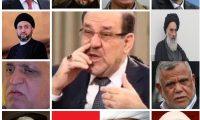 مادام الشيعة يحكمون .. العراق لن يستقر والخراب مستمر