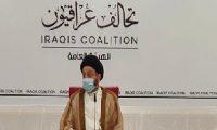 """تحالف الحكيم يطالب بإعدام 8000 """"إرهابي""""!"""