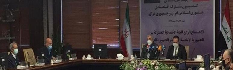 توقيع مذكرة تعاون اقتصادي بين العراق وإيران