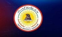 حزب بارزاني:الكرد أصدقاء أمريكا وإسرائيل