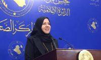 الطاقة النيابية تطالب بدمج وزارتي النفط والكهرباء
