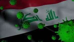 العراق الأول عربياً بالإصابة بفيروس كورونا