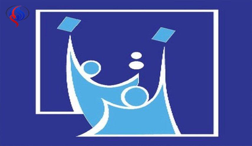 مفوضية الانتخابات تُبشر العراقيين بدخول 30 تحالفاً و249 حزباً سياسياً للانتخابات القادمة!