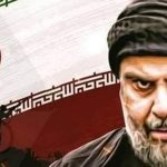 """التيار الصدري يعلنها بصراحة..بأمر """"حجة الإسلام والمسلمين"""" جاء رفع سعر صرف الدولار!!"""