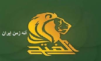 تحالف الفتح يطالب بالتحقيق في التعاون الاستخباري بين بغداد وواشنطن ضد الحشد