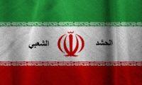 السلاح المنفلت في العراق فوبيا التمرد وإعلان دولة مستقلة ؟