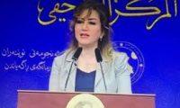 حزب بارزاني:تصويتنا لقانون المحكمة الاتحادية هو بتمثيل الكرد فيها