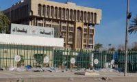 الضحك المبكي..أمانة بغداد:نحتاج 10 سنوات لإكمال دراسة المشاريع في العاصمة!!!!