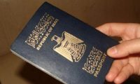 للسنة 18 على التوالي الجواز العراقي في ذيل القائمة الدولية
