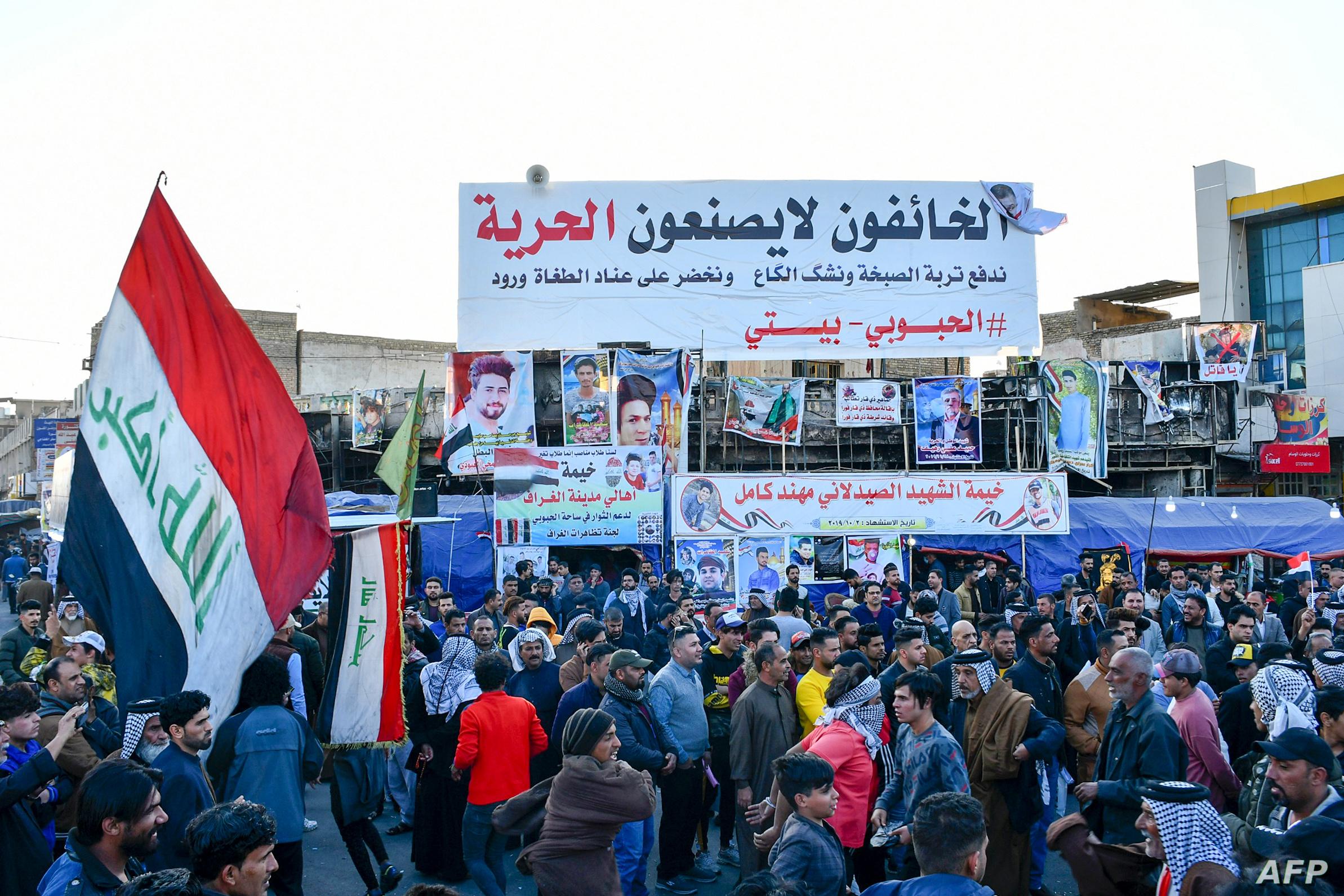 إذا عزمت الناصرية تبعها العراق!