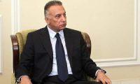 الكاظمي:تواجد القوات الأجنبية في العراق بقرار حكومي