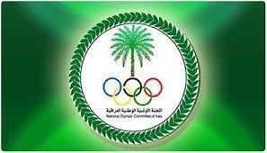 مصدر رياضي:أعضاء في اللجنة الأولمبية الوطنية قرروا اللجوء للقضاء لحسم عدم ازدواج المناصب