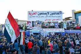 أزمة الناصرية ..أزمة العراق
