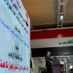 الكاظمي:العراق اليوم يواجه إرهاب الفساد والسلاح المنفلت والتدخل الأجنبي