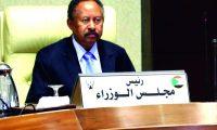 السودان تقرر إلغاء قانون المقاطعة مع إسرائيل