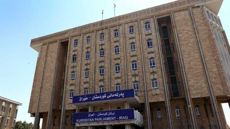نائب كردي:الإقليم سيلتزم بشكل كامل ببنود قانون الموازنة