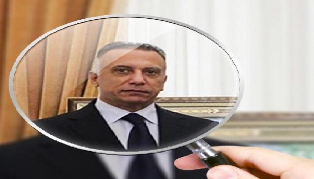 مراقبين:الكاظمي غير قادر على الإيفاء بتعهده أمام السعودية