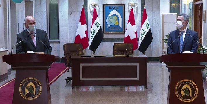 العراق يطالب الحكومة السويسرية بإطلاق الأموال المجمدة