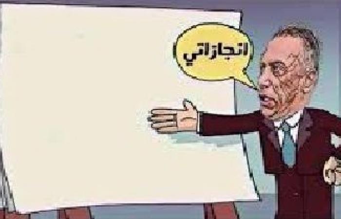 """تقرير أجنبي: ورقة الكاظمي """"البيضاء"""" عبارة عن منافذ فساد"""