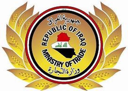 وزارة التجارة: تخصيص ستة مليارات و 100 مليون دينار لمسوقي الحنطة في ذي قار