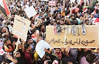 نائب:البرلمان العراقي لم يعد ممثلا عن الشعب