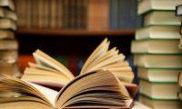 المؤلف داخل المتن.. الكتابة داخل الكتابة