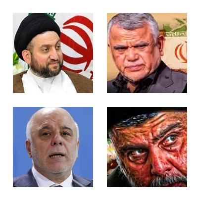 """الغمان زعماء الأحزاب الشيعية """"يرحبون بفقاعة """"إنسحاب القوات الأمريكية من العراق"""