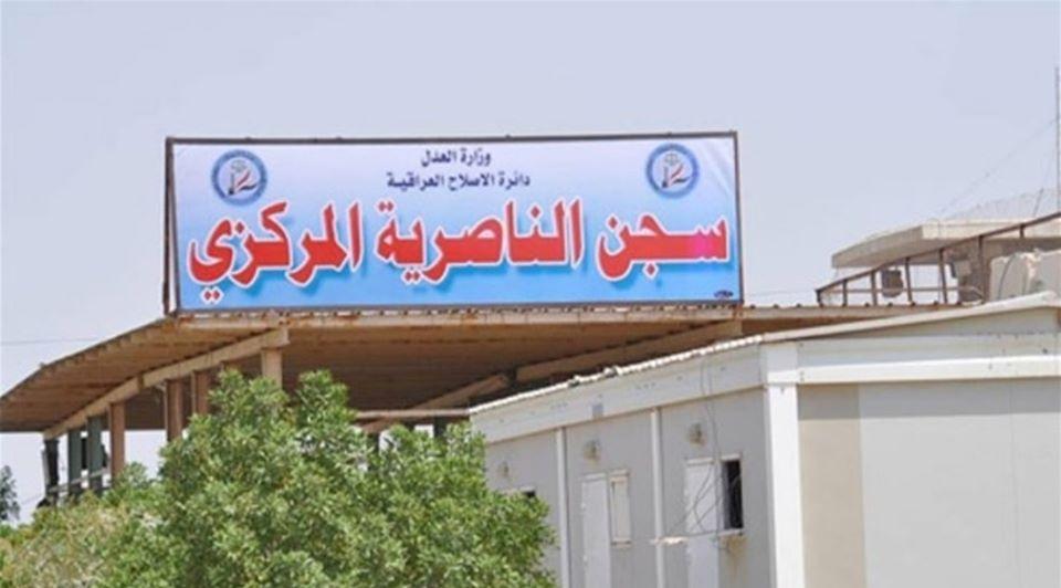مصدر أمني:ميليشيا بدر وكتائب حزب الله وراء قتل السجناء السنّة في سجن الناصرية المركزي
