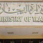 العراق يستورد الرز التايلندي
