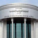 القضاء العراقي يفتح ملف اثبات النسب باعتماد التحليل (DNA)