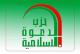حزب الدعوة:العراق لن يلتحق بمحور المساومة بالتطبيع مع إسرائيل