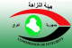 النزاهة:الأموال المنهوبة من العراق مسجلة بأسماء وهمية!