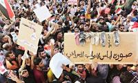 الكاظمي:البرلمان العراقي رفض معالجة جرحى وتعويض ضحايا ثوار تشرين