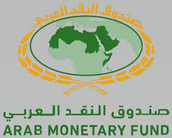صندوق النقد العربي يتوقع ارتفاع التضخم في العراق نتيجة الفشل والفساد الحكومي
