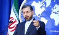 """إيران:المباحثات مع السعودية مستمرة ولكن """"لن نوقف حرب الحوثيين عليها"""""""