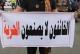 الديمقراطية في العراق: إن لم تكن لي فلن تكن لغيري