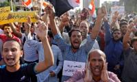 أيها العراقيون ..اصنعوا دولة الوطن..الغرباء لا يصنعون..لكم وطن ..؟
