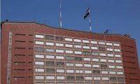 وزارة التخطيط:7.3% نسبة التضخم السنوي في العراق