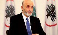 جعجع:حزب الله وحركة أمل دمار لبنان