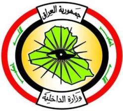 الداخلية تقيل خمسة من كبار قادة شرطة محافظة كركوك