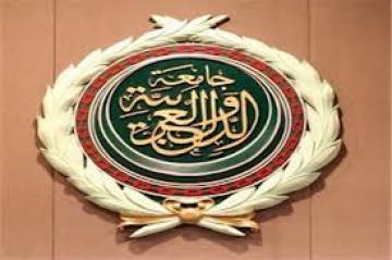 الجامعة العربية ترحب بتقرير اللجنة الدولية بشأن الانتهاكات الاسرائيلية على الاراضي الفلسطينية