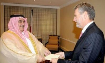 البحرين تبلغ أمريكا استعدادها توطين عناصر منظمة خلق