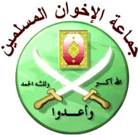 القضاء المصري يقرر حل جماعة الاخوان المسلمين ومصادرة اموالها وعقاراتها