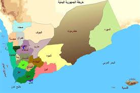 .اغتيال ضابط كبير في القوة الجوية اليمنية وسط العاصمة صنعاء