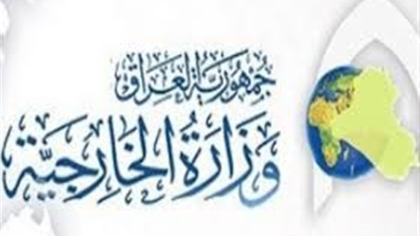 الخارجية العراقية تردد نفس بيان الخارجية الإيرانية حول الصواريخ الباليستية