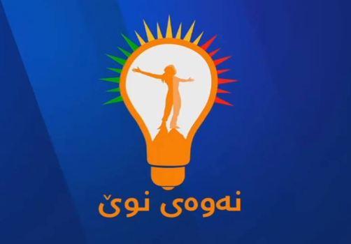 حزب الجيل الجديد:كيف تقبل بغداد بمرشح حزب انصاره حرقوا العلم العراقي
