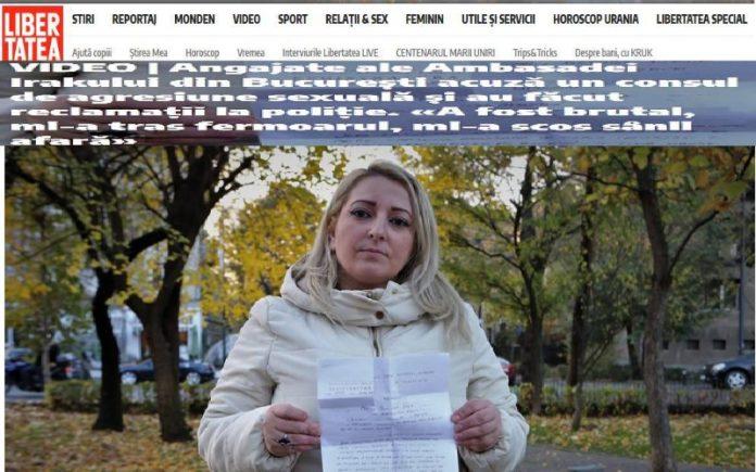صحيفة:تورط القنصل العراقي في بوخارست بفضائح جنسية