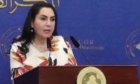 نائبة كردية:حكومة البارزاني باعت النفط العراقي لمدة 50 عاما إلى تركيا بأبخس الأثمان مقابل صمت الكاظمي