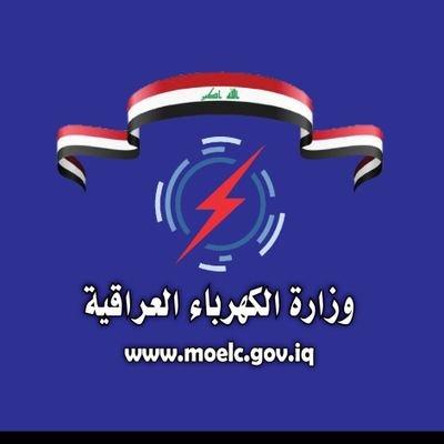 وزارة الكهرباء:انجاز 80% من أعمال الربط الكهربائي الخليجي